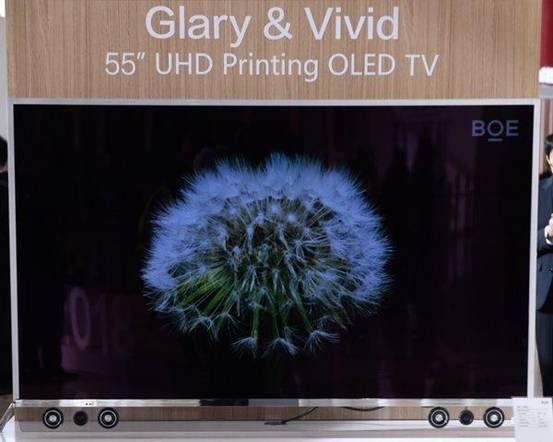 OLED電視將進入噴墨列印時代