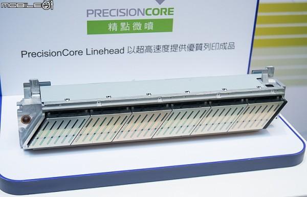 極速狂噴100張 EPSON WorkForce Enterprise WF-C20590複合機試用