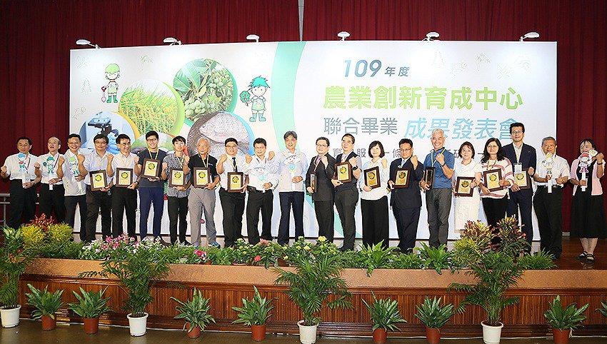 200811農業創新育成中心成果發表會-台灣鹿茸生物科技 (3)