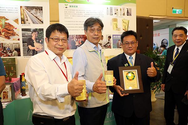 200811農業創新育成中心成果發表會-台灣鹿茸生物科技 (2).JPG