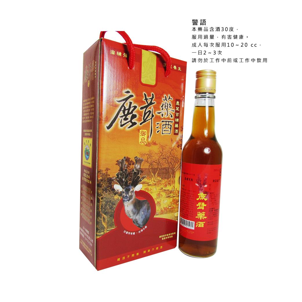 鹿茸藥酒小瓶-警語更改