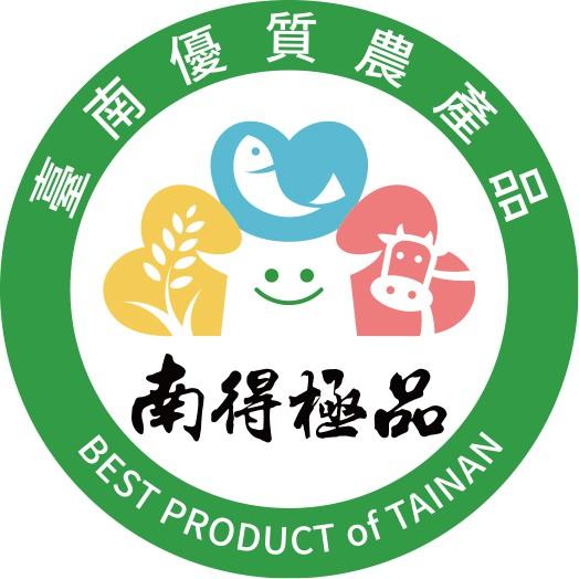 【恭賀】台灣鹿獲得首屆南得極品認證