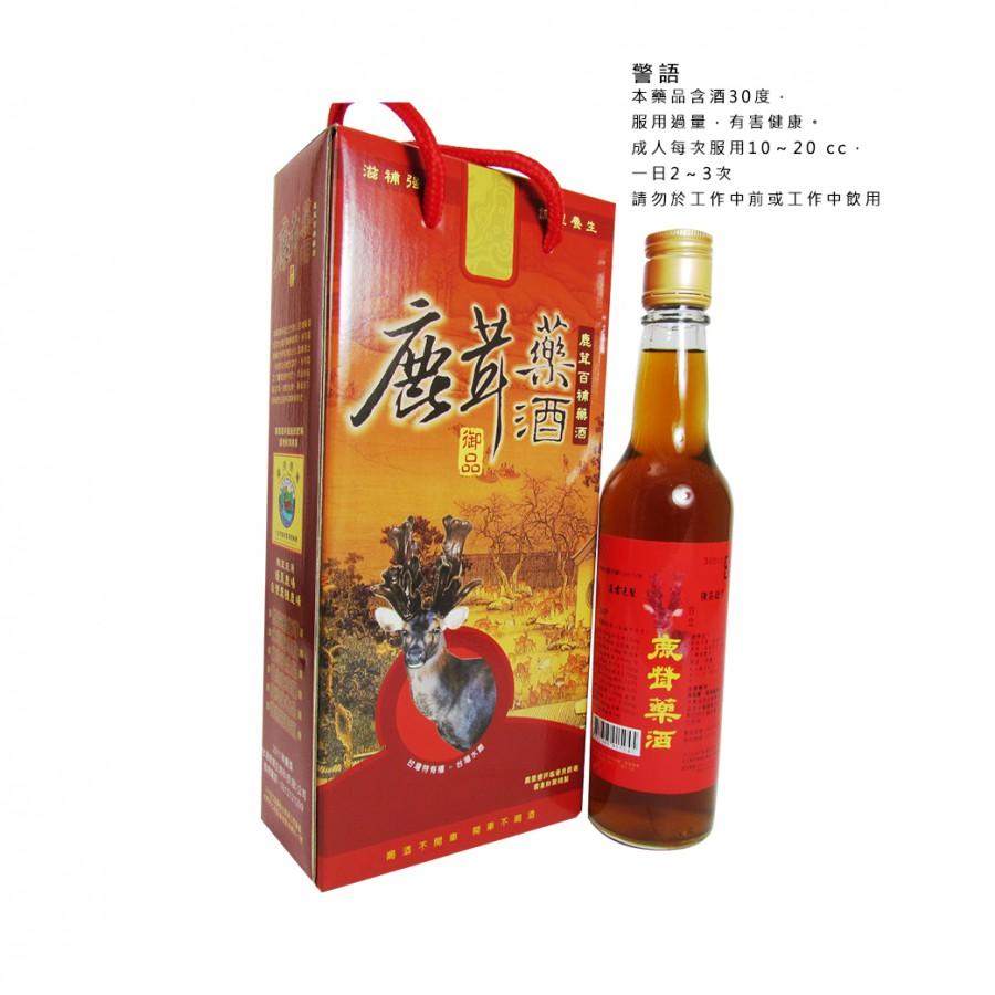 鹿茸藥酒禮盒裝(365ml X 2)