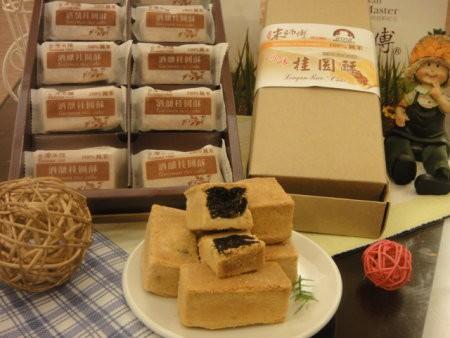 米桂圓酥(十大伴手禮)