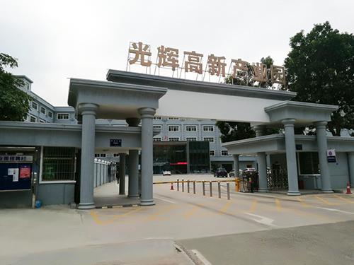 乾一科技 DayStar Display - System Factory (Dongguan China)