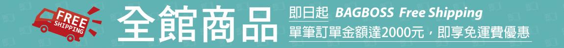 滿2000免運(上廣告)-01