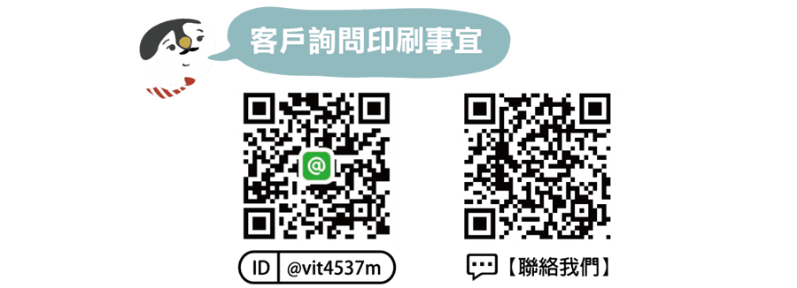 印刷流程-02