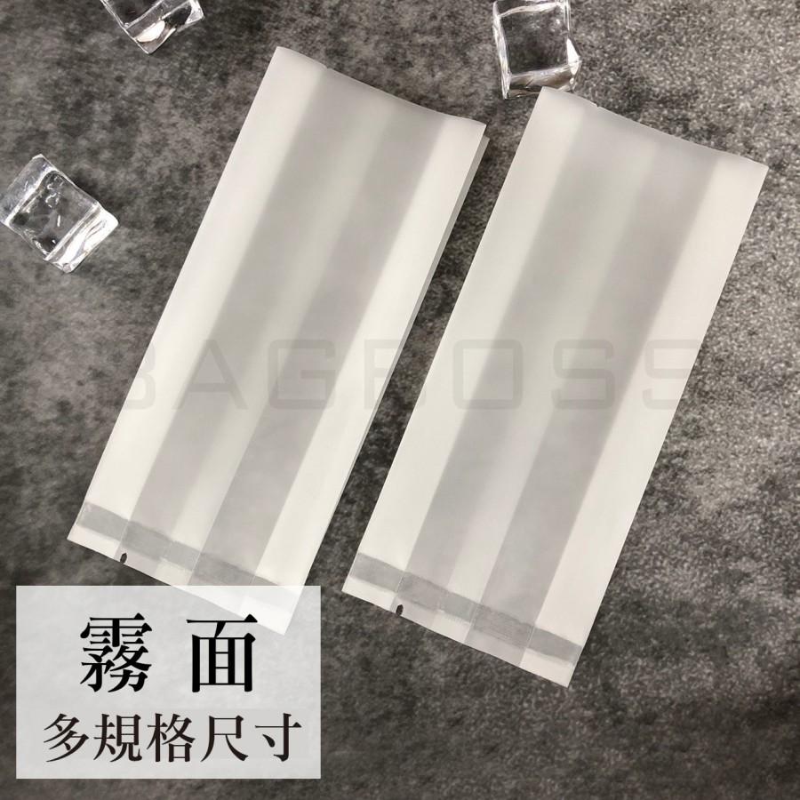 手工皂真空袋 (霧面款)