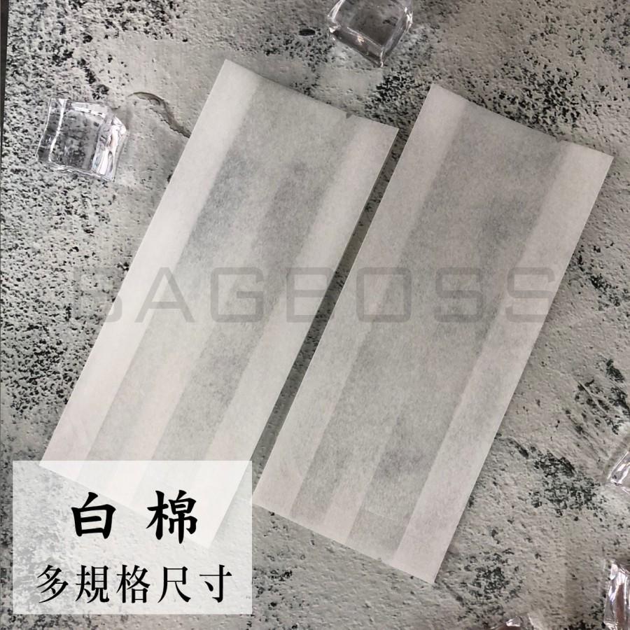手工皂真空袋 (白棉款)