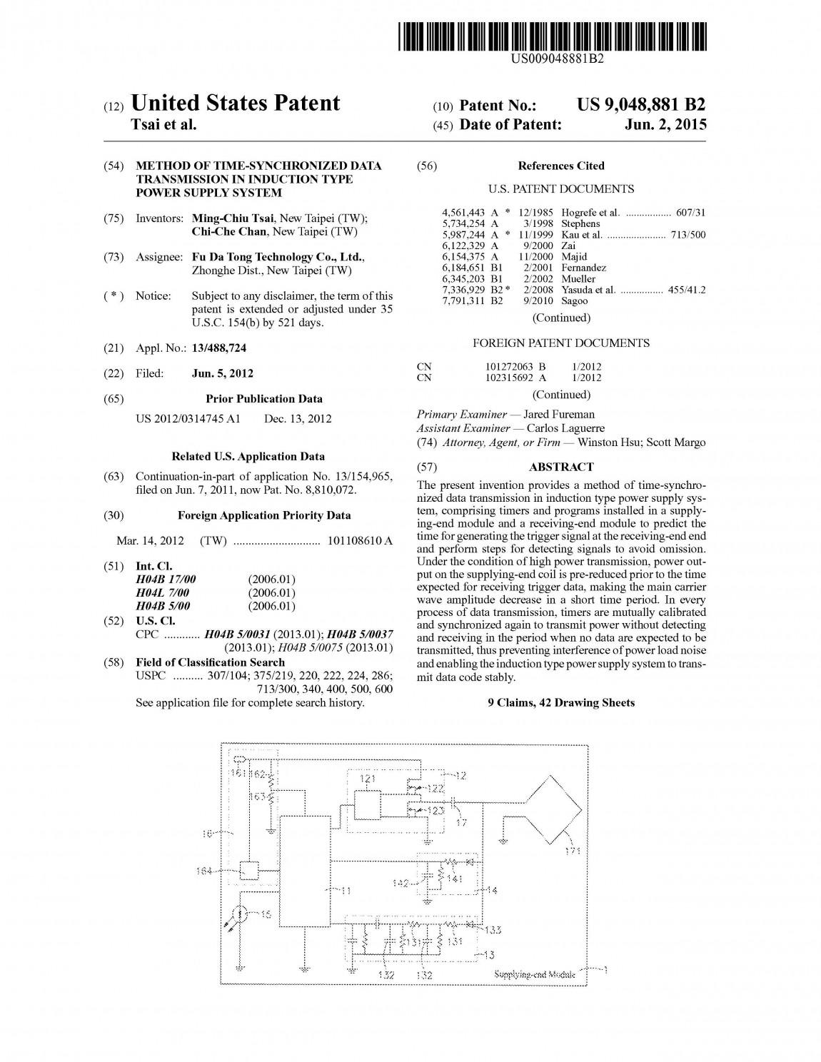富達通專利14-Method of time-synchronized data transmission in induction type power supply system(美國)US9048881