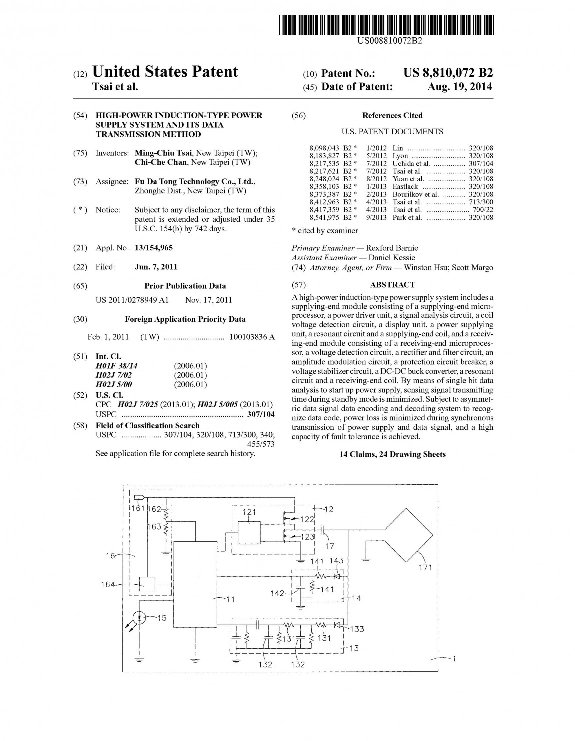 富達通專利08-高功率感應式電源供應器中資料傳輸之方法(美國)US8,810,072