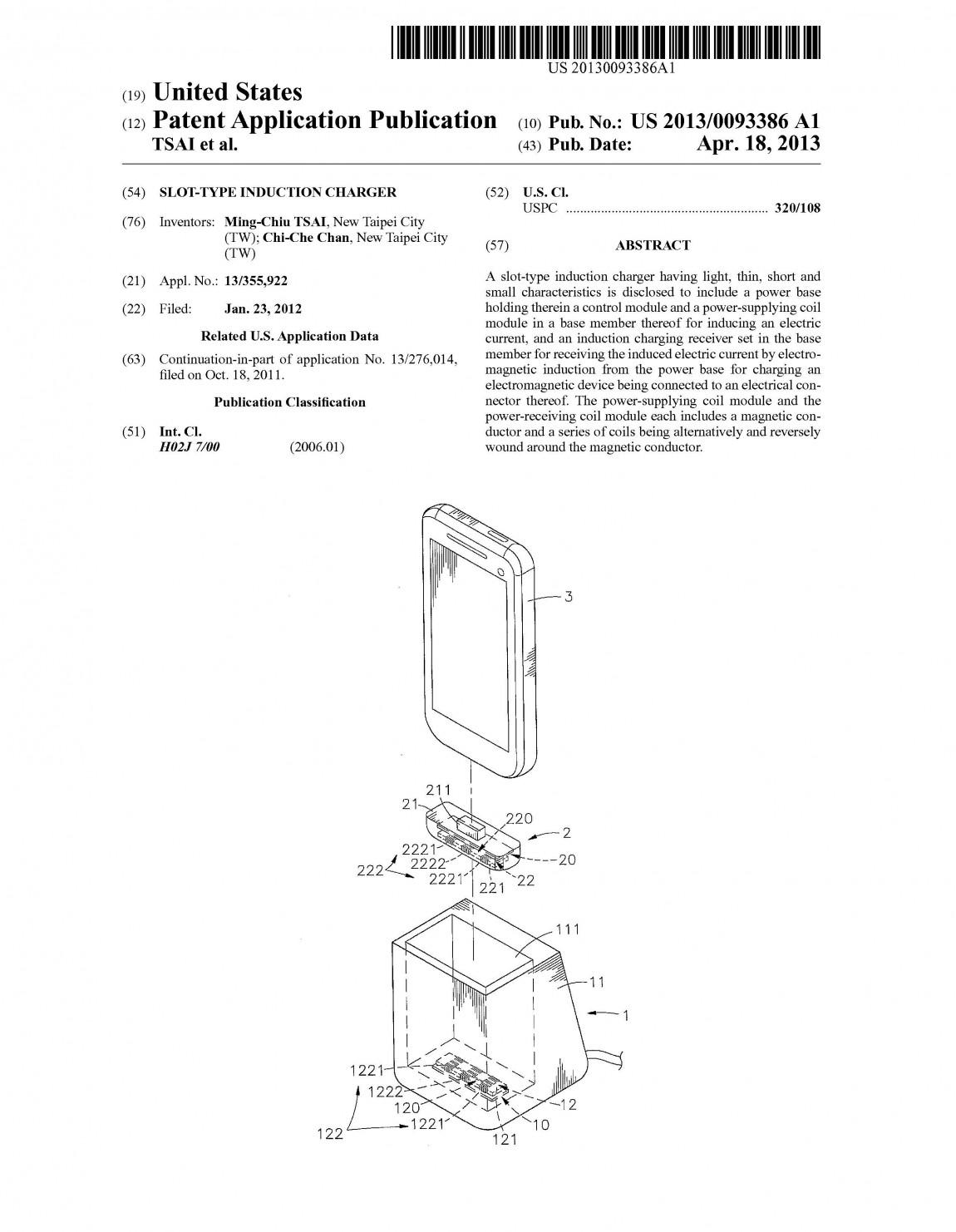 富達通專利12-SLOT-TYPE INDUCTION CHARGER (美國)pat20130093386