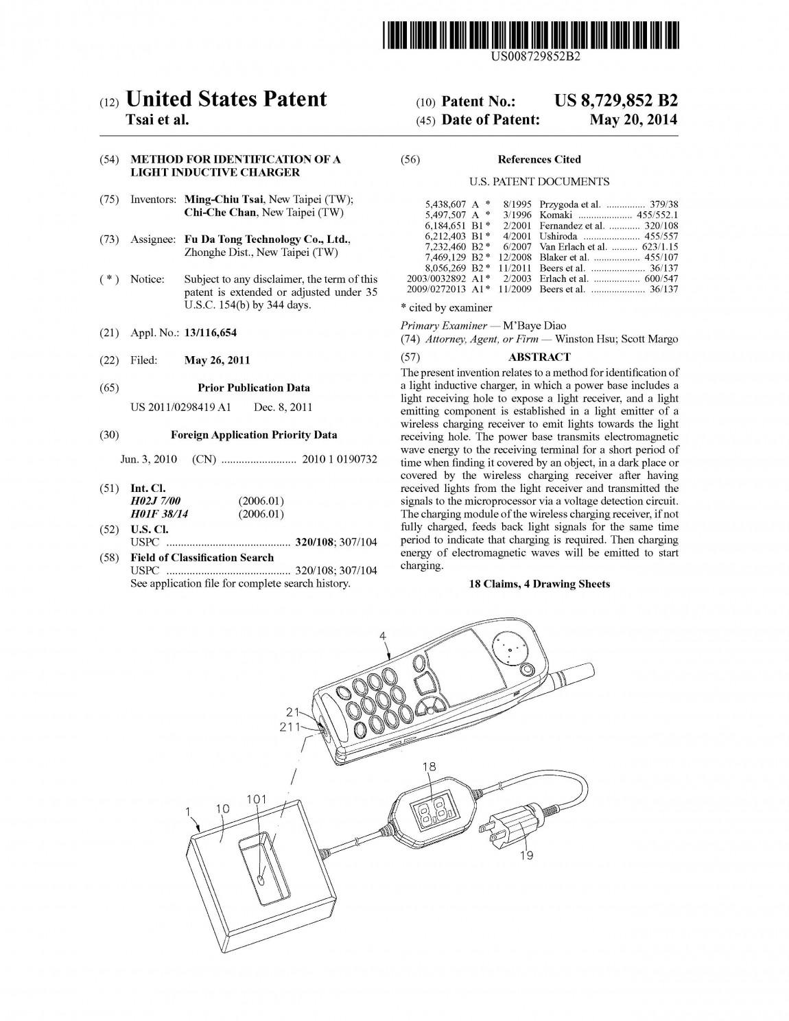 富達通專利06-METHOD FOR IDENTIFICATION OF A LIGHT INDUCTIVE CHARGER(美國)US8,729,852
