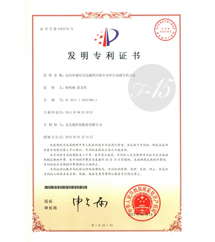 CN 201110237180.1