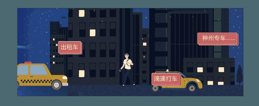 07 出差-01