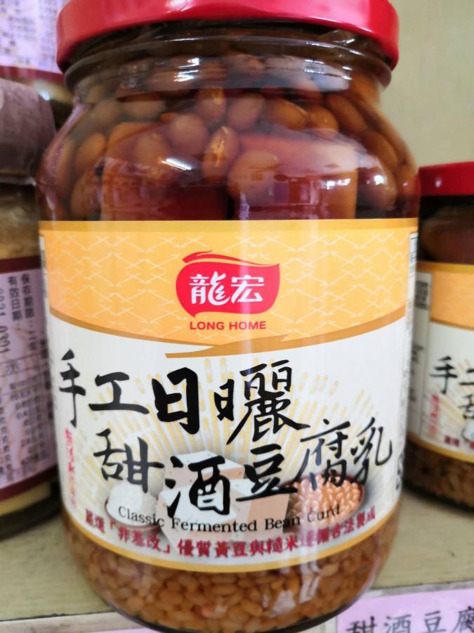 甜酒豆腐乳(大)