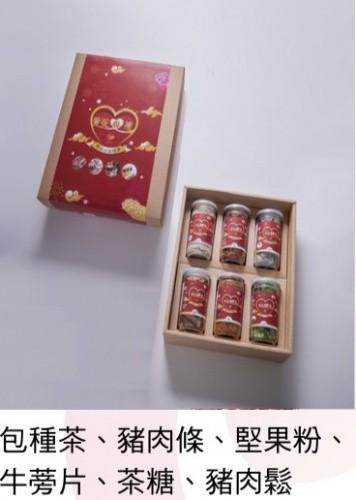 大心禮盒(箱) Big Heart Gift Box (Box)