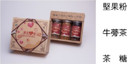 心禮盒A  Heart Gift Box A