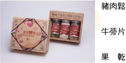 心禮盒B(箱) Heart Gift Box B (Box)