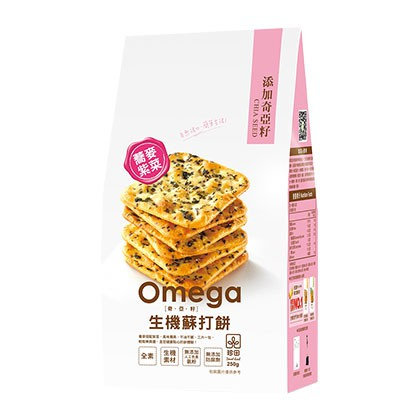 奇亞籽蘇打餅-蕎麥紫菜 Chia Seed Soda Cake-Buckwheat Seaweed