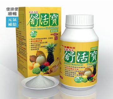 舒活寶(箱) (Soho Enzymes/box)