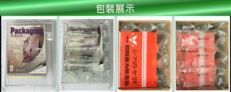 MINI AIR EASI 氣墊機包裝展示
