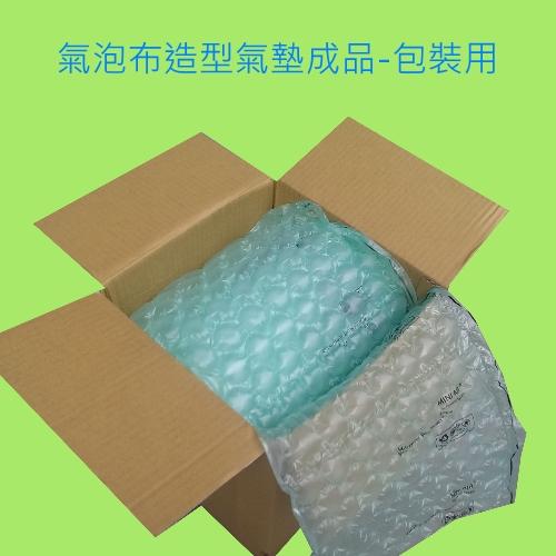 3.5cm圓形氣泡布(氣墊成品)--柔軟圓形顆粒,膨脹高度好,針對大型物品可多次纏繞加強緩衝保護