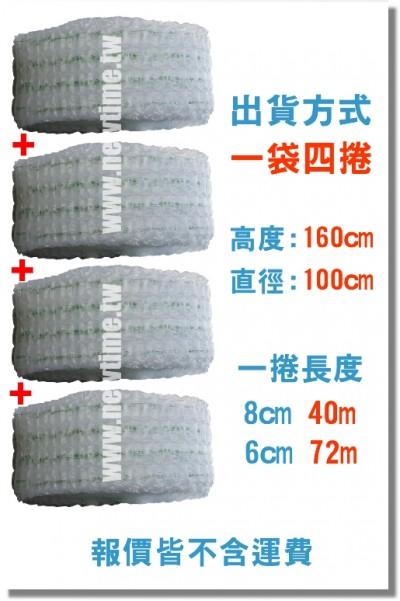 強力氣泡布寧泰科技出貨為一袋四捲總高度160公分直徑100公分