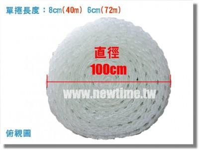 強力氣泡布單捲側面長度100公分
