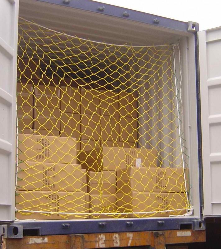 輕型貨櫃網