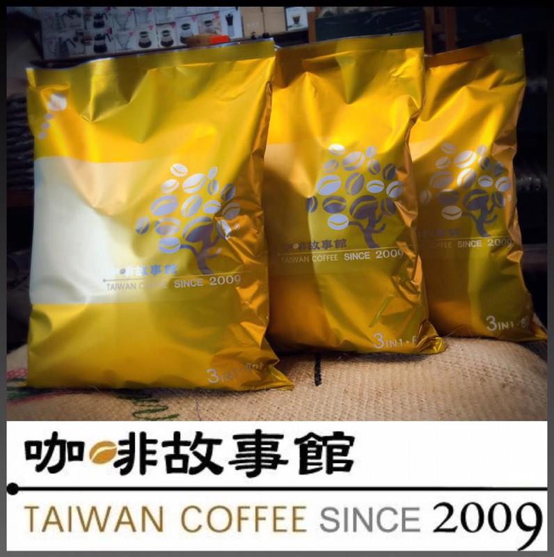 三合一即溶咖啡 60入