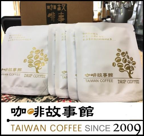 100%台灣咖啡 古坑草嶺 (中焙)
