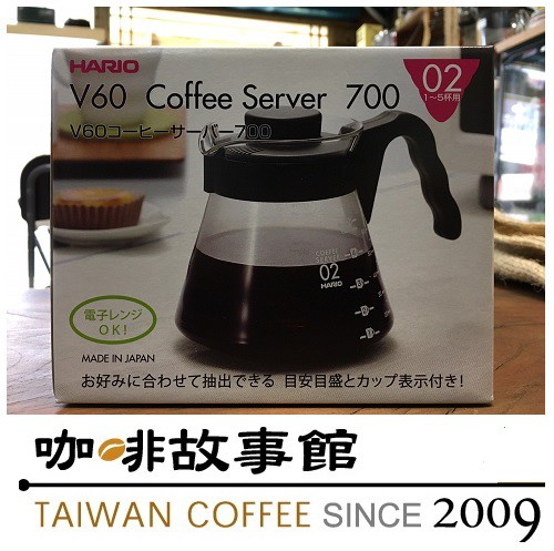 HARIO 咖啡分享壺 700ML