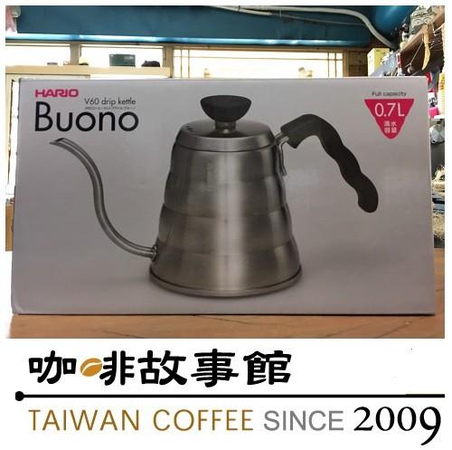HARIO咖啡不鏽鋼手沖壺700ML
