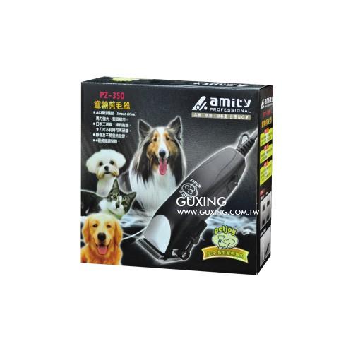 Amity 350寵物電剪