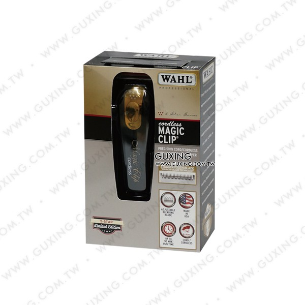 美國WAHL 8591L黑五星電剪組