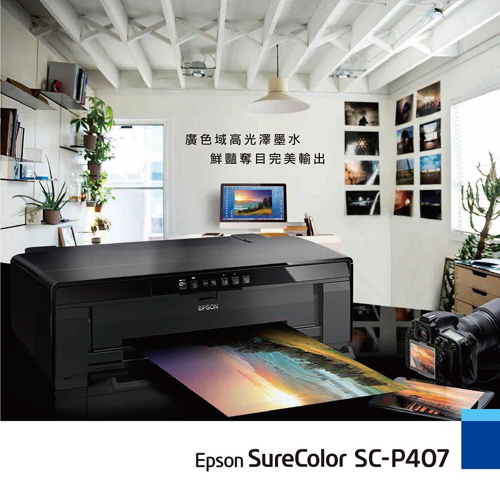 C11CE85404_Surecolor_SC-P407_DM-1