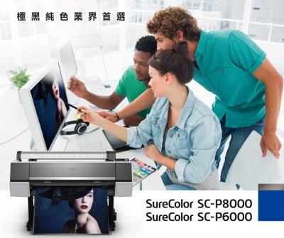 SC-P6000_DM-1