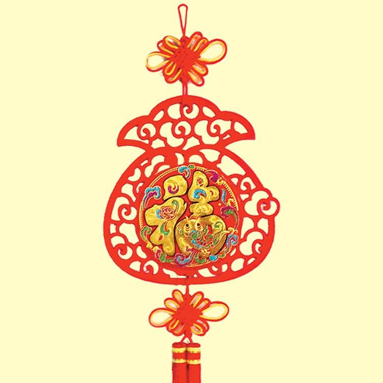 絨布剪紙吊飾(福)