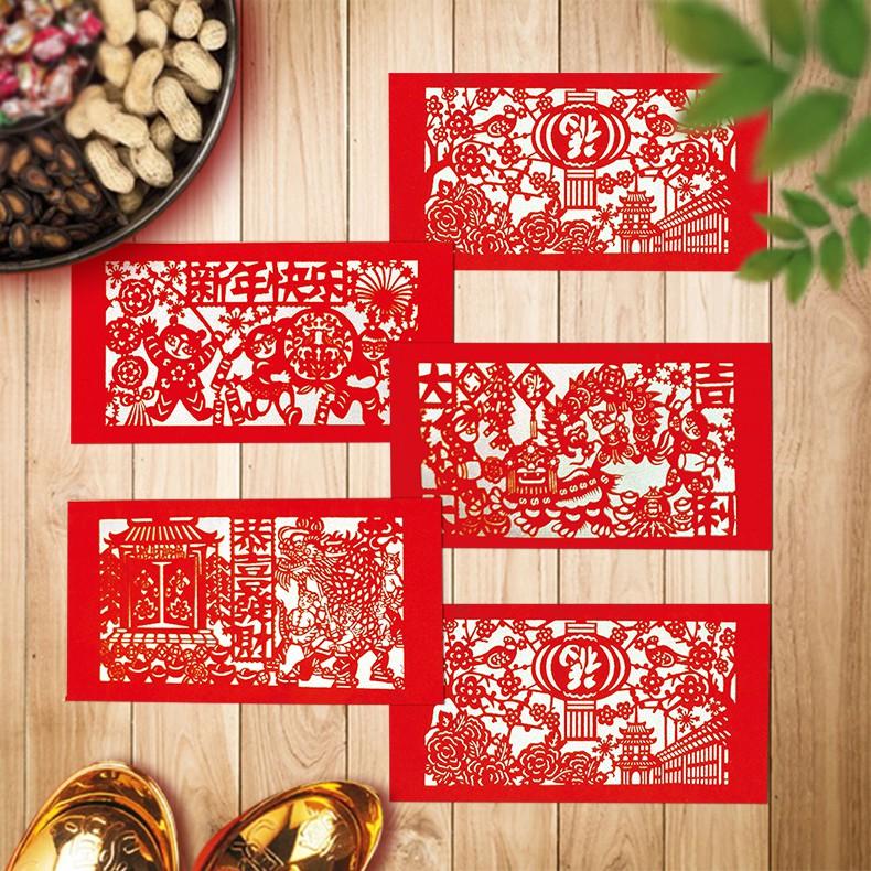 紅包袋(剪紙節慶)