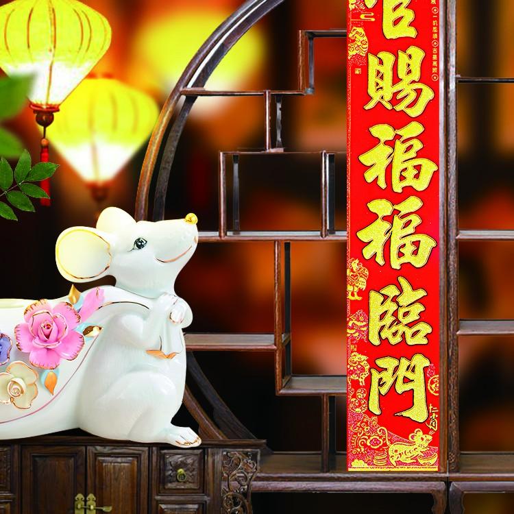 T5584  彩金生肖鼠年 (金)