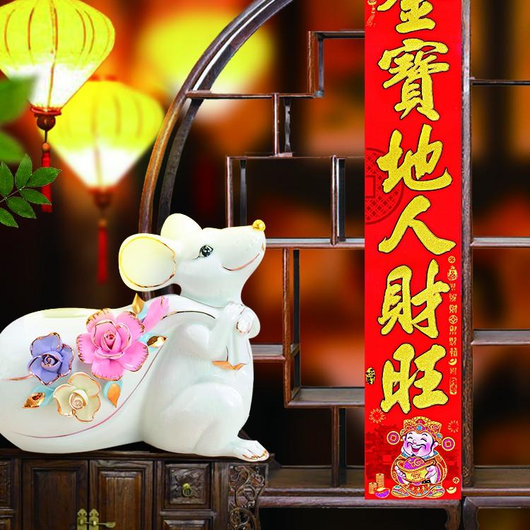T5581 彩金財神 (金)