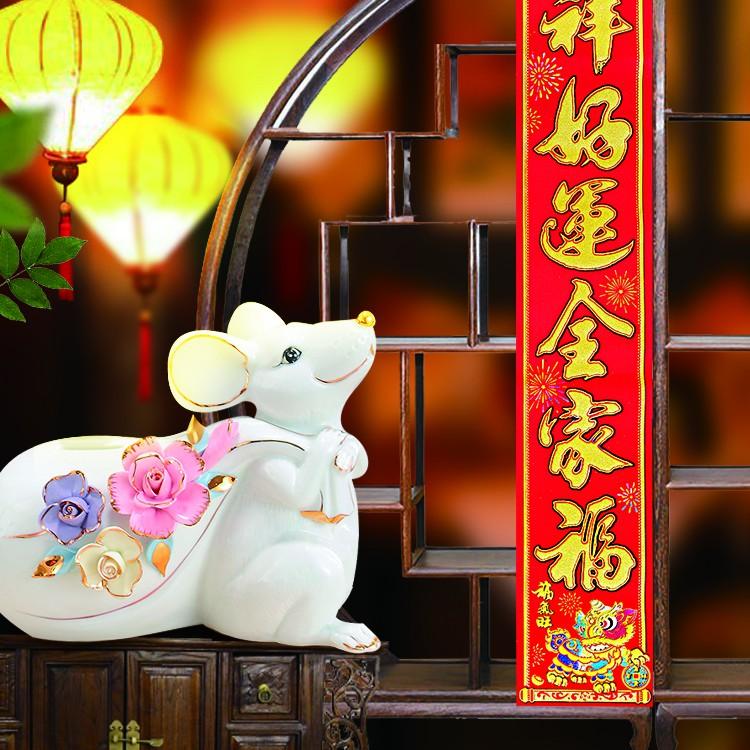 T5586 七彩舞獅 (金)