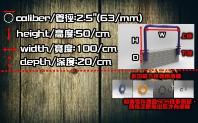 ㄇ型尺寸規格-min (1)