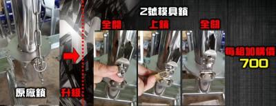 2號模具鎖-min