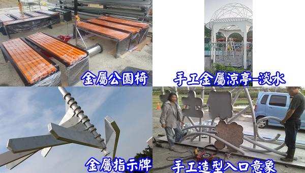 金屬客製化候車亭