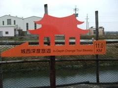 龍鼎金屬指示牌 告示牌 導覽牌 方向指標