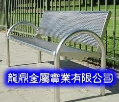 [D-005]-金屬公園椅