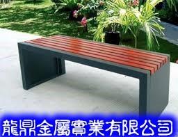 [D-004]-金屬公園椅