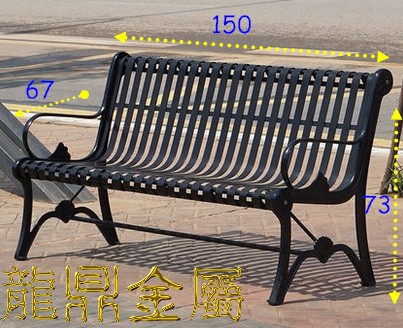 [D-025]-金屬座椅